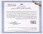 پروانه کاربرد علامت استاندراد اجباری  INSO 14427-2